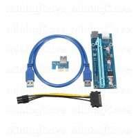 Riser / adapter